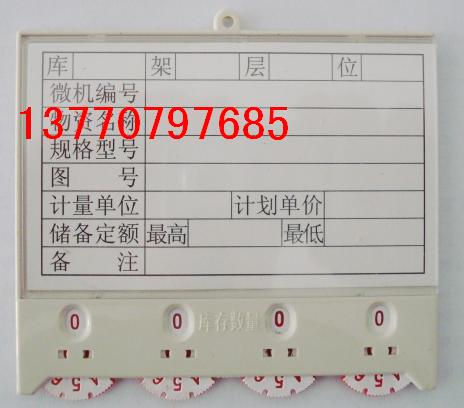 供应江苏磁性材料卡双向磁性材料卡图片