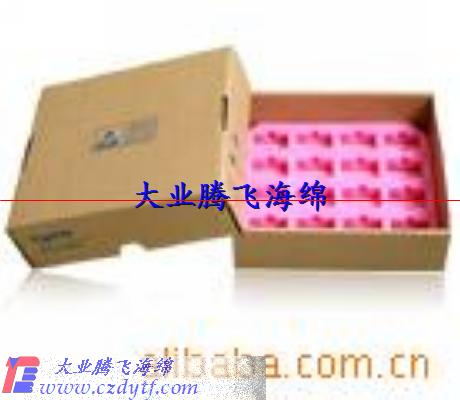 供应防静电包装海绵泡棉