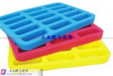 供应水晶包装海绵彩色冲压包装海绵