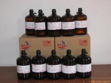 供应化学试剂