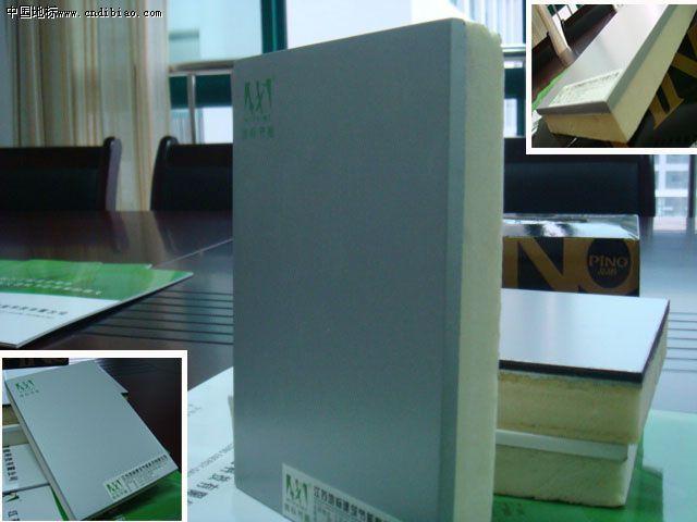 供应PU保温装饰一体化板图片