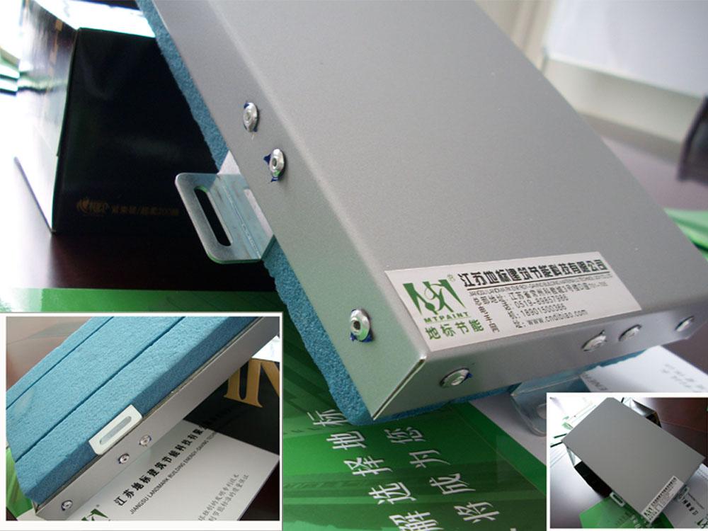 供应XPS外墙保温挂板图片