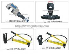 供应液压压接钳、液压钳、电工钳