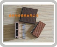 木塑配套产品