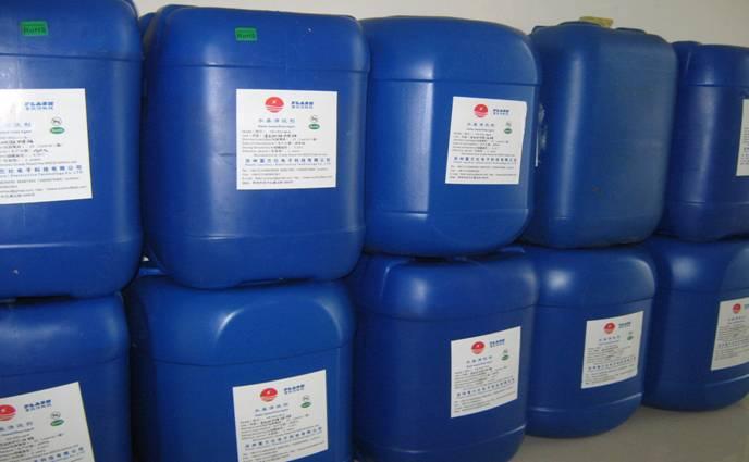 供应smt水基型清洗剂