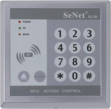 供应感应卡门禁控制器,最代价格感应门禁控制器