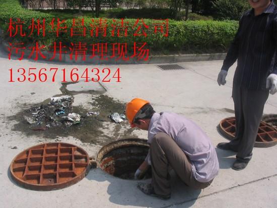 供应杭州清理化粪池杭州化粪池清理公司