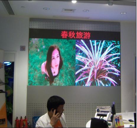 深圳市超艺信科技有限公司
