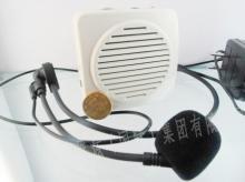 供应湖南长沙HH378扩音器厂家电话