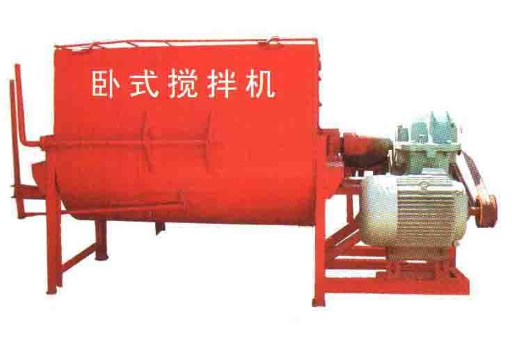 搅拌机图片 搅拌机样板图 搅拌机卧式 保定清苑兰天材料厂