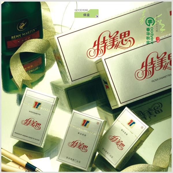 供应镭射包装盒金卡包装盒银卡包装盒