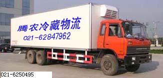 供应上海到重庆冷藏运输      保鲜配送