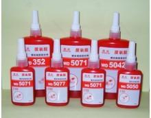 供应温州旺达厌氧胶WD5050-固持胶WD5050