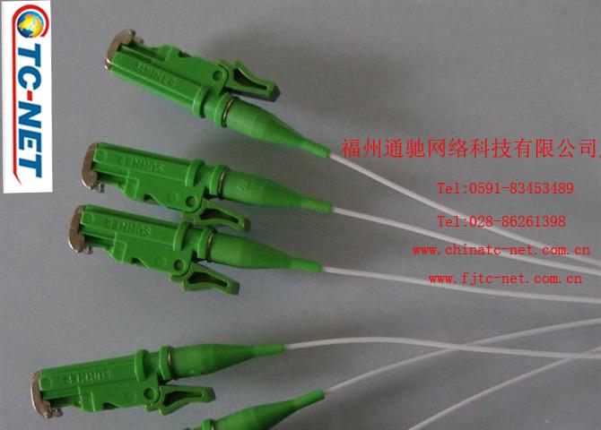 供应E2000光纤跳线