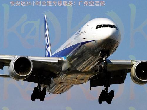 供应广东广州物流公司广州至南通物流货运直达专线,南通物流回程运输批发