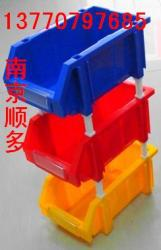 供應環球牌組立零件盒環球牌塑料盒