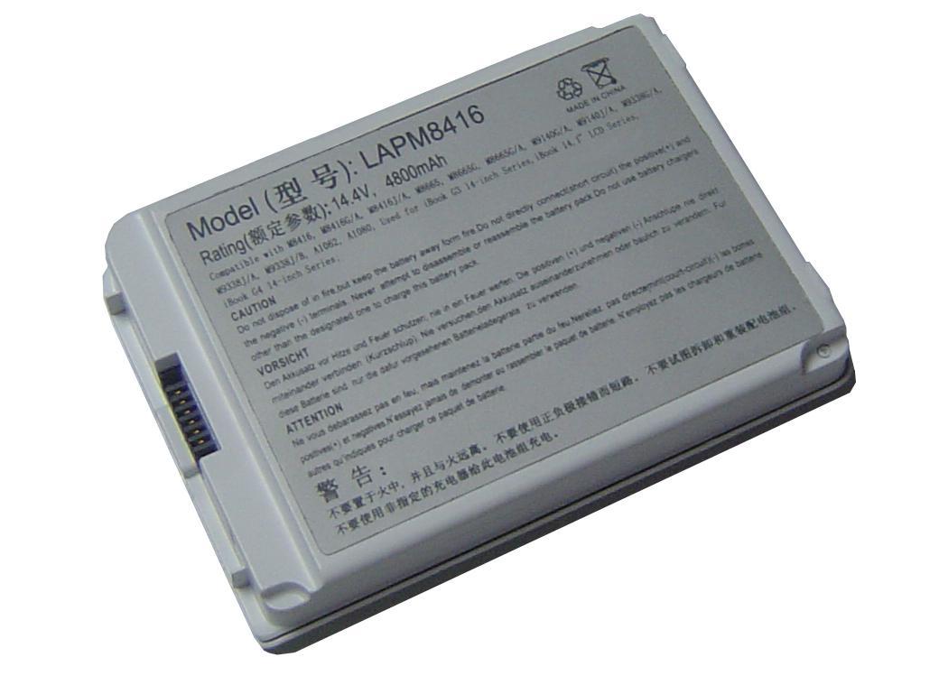 笔记本电池_笔记本电池供货商