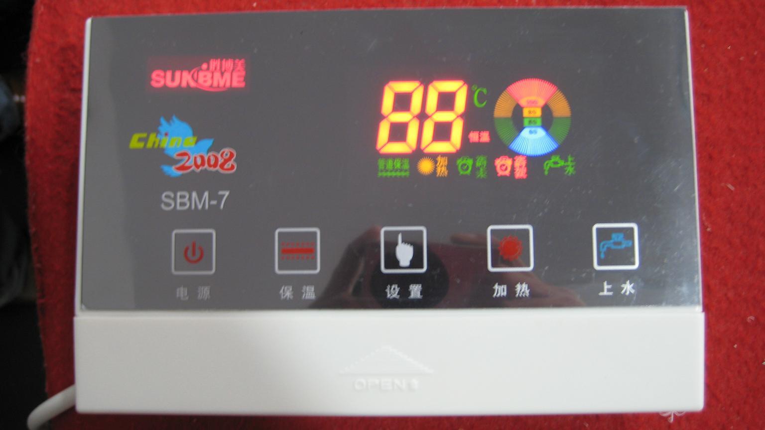 太阳能控制仪_太阳能控制仪供货商
