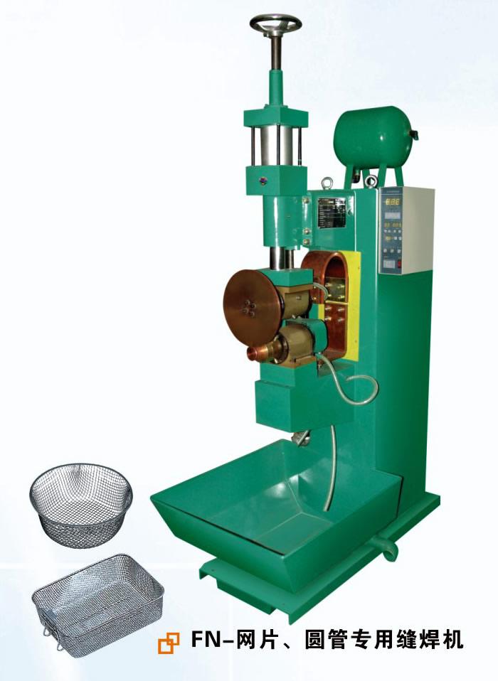 供应环缝氩弧焊机  环缝氩弧焊机 自动氩弧焊机批发价格