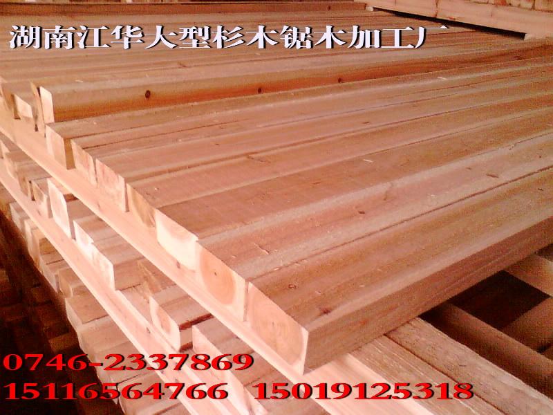 com  大量供应杉原木,杉方木,杉方条,杉木板本公司从杉木特性原理与