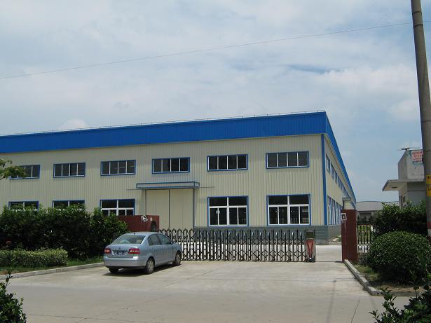 翔远工程机械配件厂