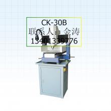 供应CK-30B模具雕刻机