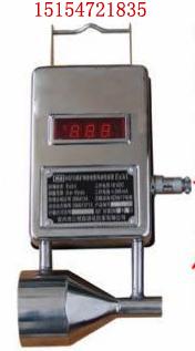 KGF6煤矿用收缩管风速传感器