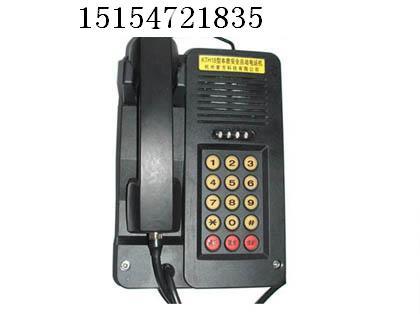 供应KTH18型本质安全自动电话机
