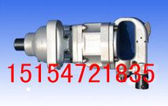 供应MQS-90型气动锚杆安装机