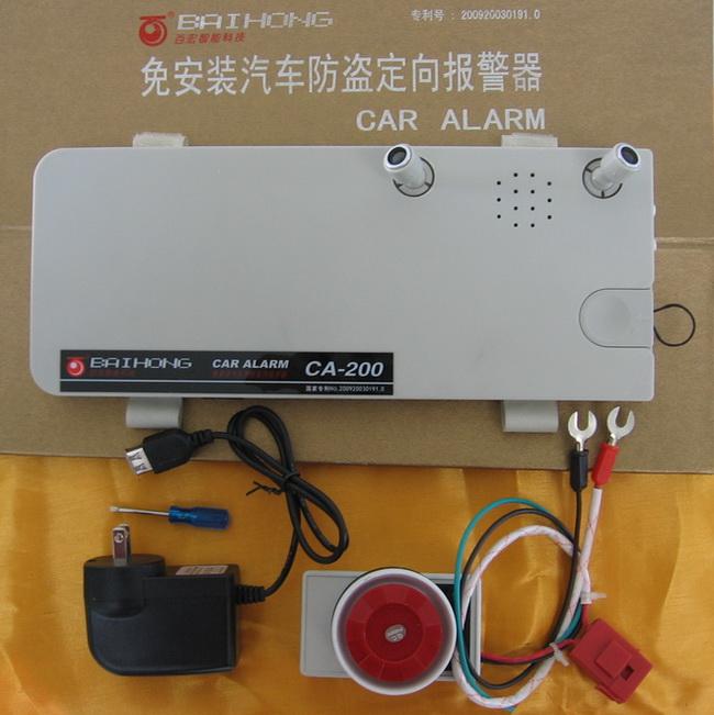 国家专利 免安装汽车gsm防盗器图片