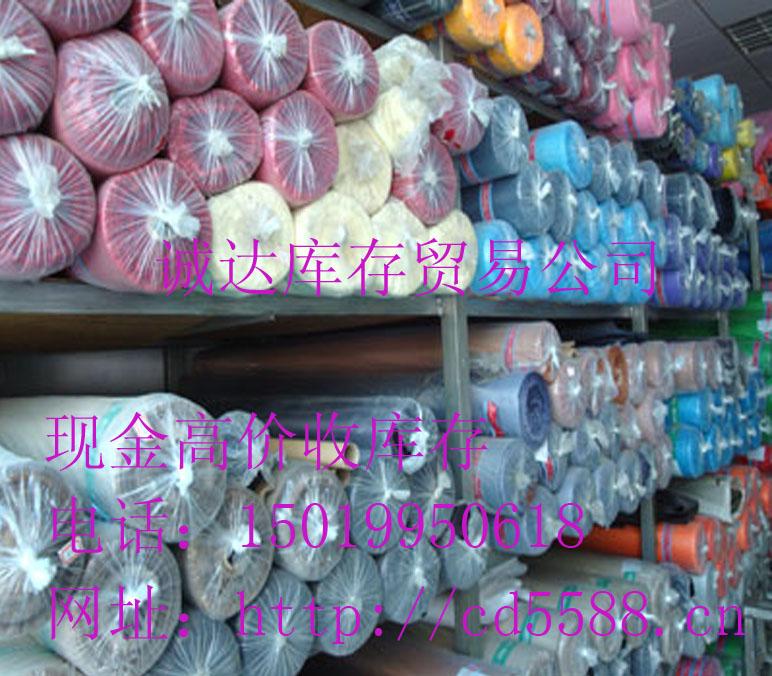 供应收购回收手袋箱包皮具厂库存材料