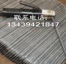 D547Mo阀门堆焊焊条