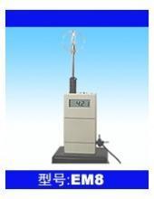 供应EM8数字风速仪