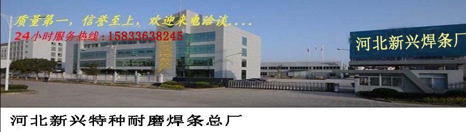 河北协多耐磨材料有限公司总部
