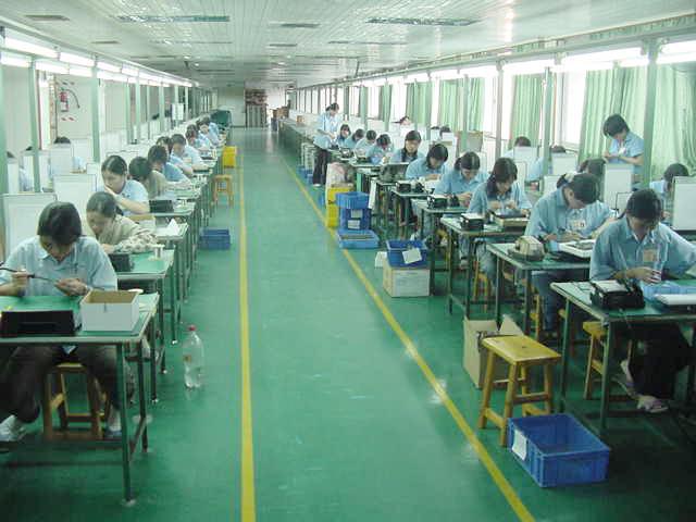 深圳市爱玛仕电了科技有限公司
