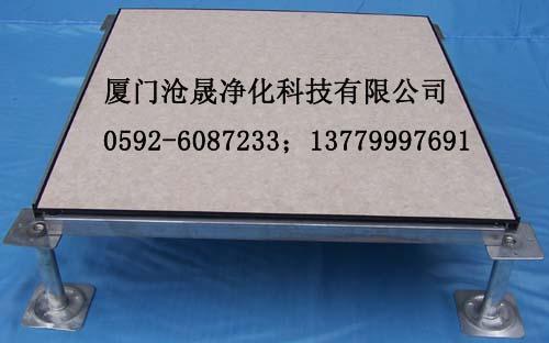 供应计算机机房防静电地板  首选厦门沧晟图片