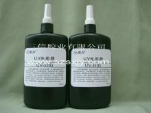 供应UV胶,无影胶水,玻璃UV胶水,金属UV胶