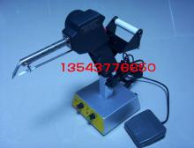 自动焊锡机HCT-80脚踏式自动焊锡机焊锡机