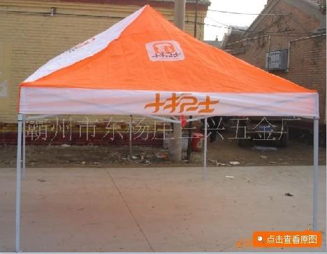 钢管折叠帐篷价格