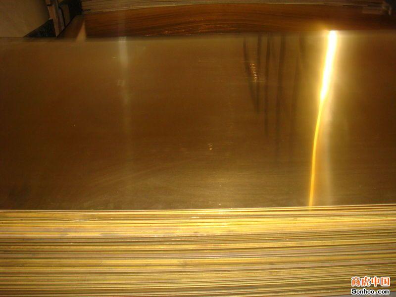 供应黄铜板