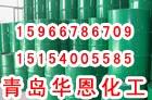 供应PC透明剂图片