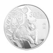 2010虎年1公斤圆形银质纪念币图片