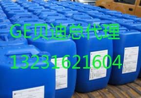 供应贝迪MSI300高硅阻垢剂图片