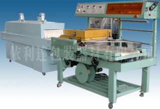 佛山PE膜热收缩包装机包装产品美观大方