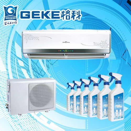 供应清洗空调项目合作批发