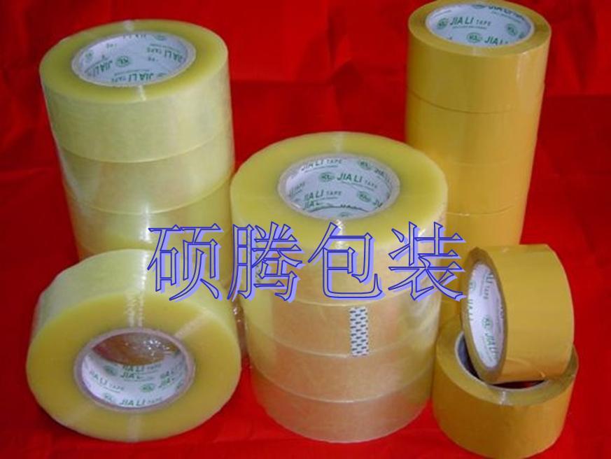 供应透明胶带、印刷胶带、硕腾包装透明胶带批发