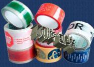 上海印子胶带图片