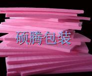 防静电珍珠棉供应图片