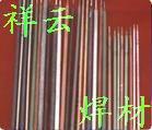 052不锈钢焊条图片