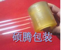 供应上海PVC线绕膜